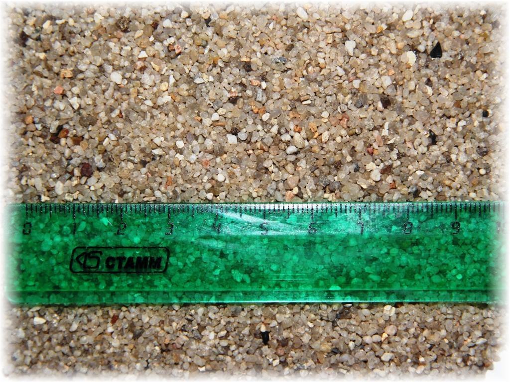 Песок крупный 2,5-4,0 мм