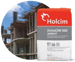 HolCim Коломна ExtraCEM 500