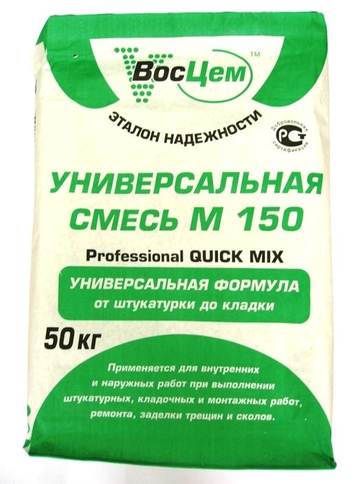 Универсальная сухая смесь М150